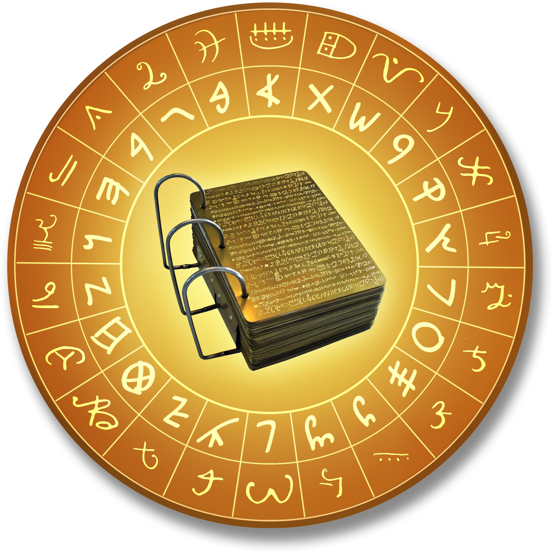 Book of Mormon Prophecy
